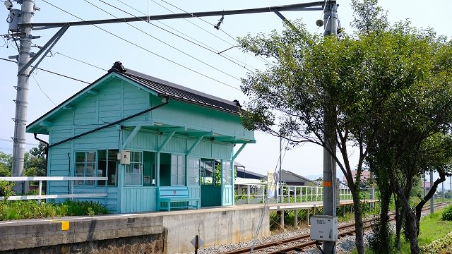 八木沢駅外観