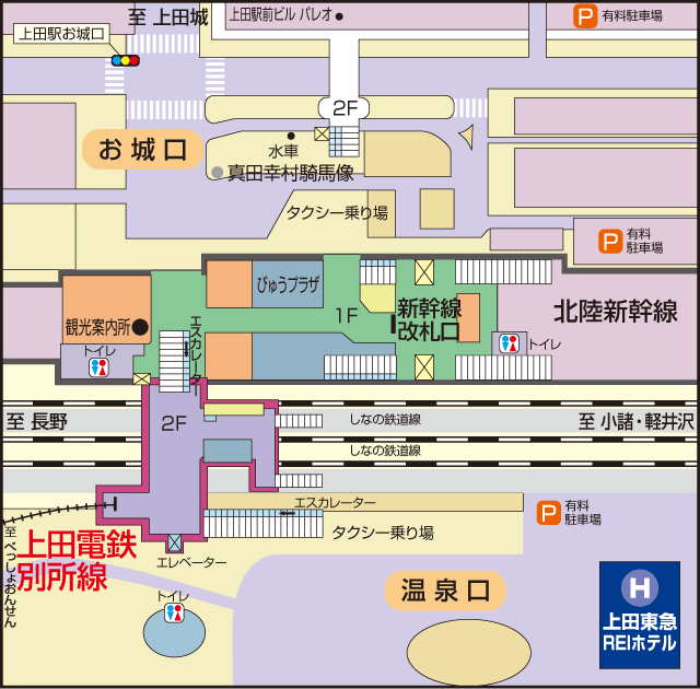 上田駅構内図